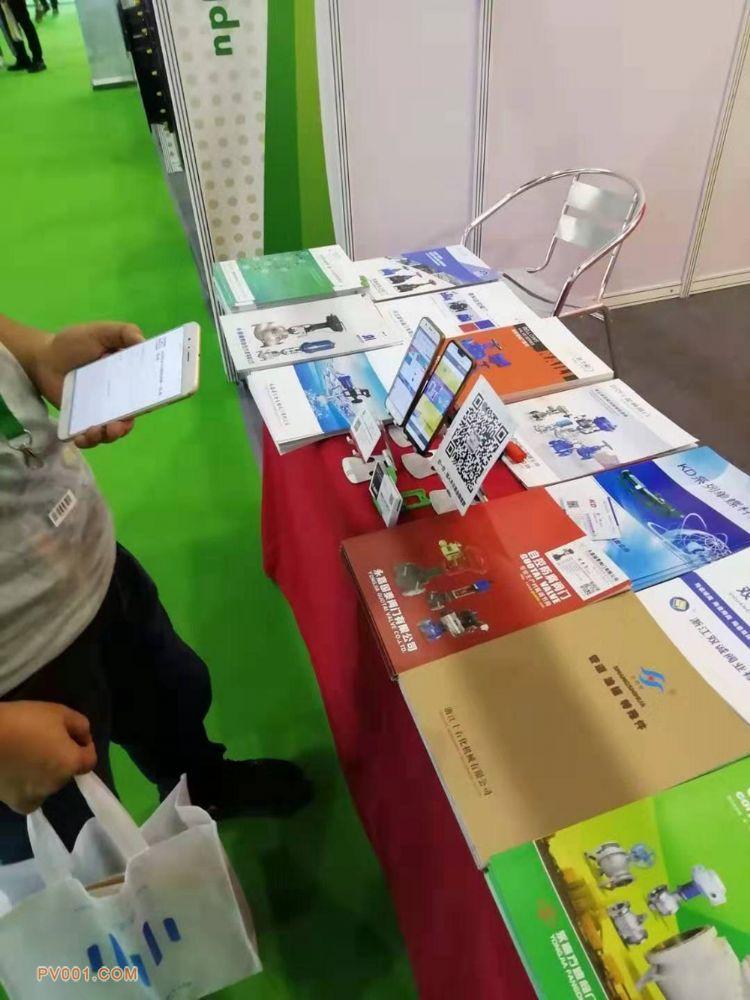 中国泵阀第一网受邀参加首届中国环博会成都展8