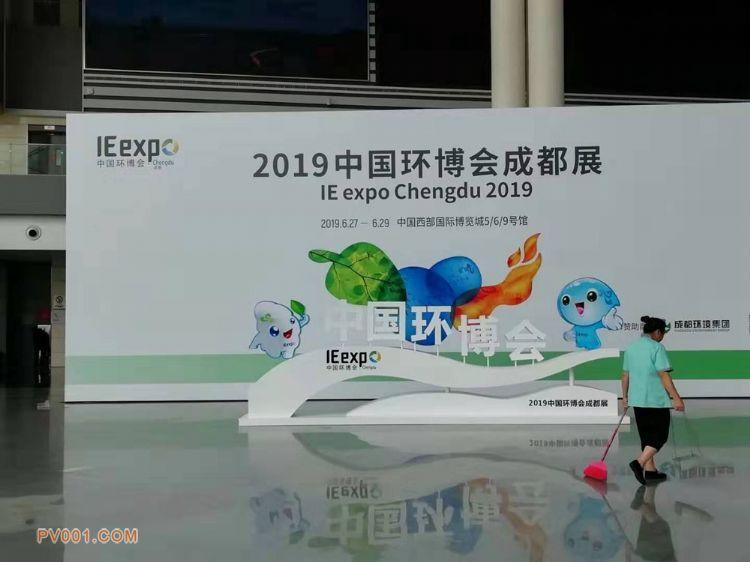 中国泵阀第一网受邀参加首届中国环博会成都展3
