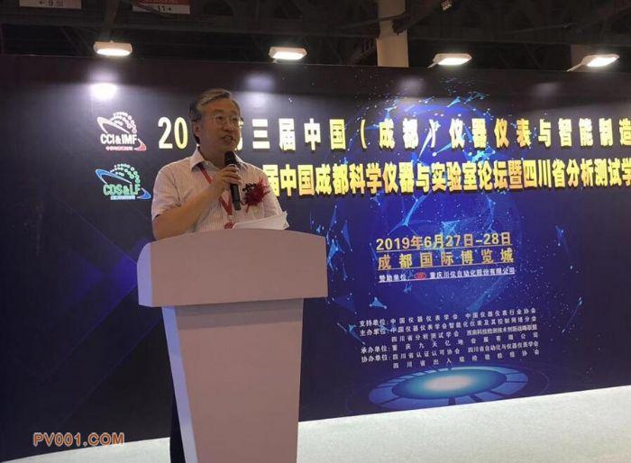 中国仪器仪表行业协会现任理事长吴朋出席论坛开幕式