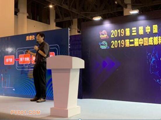 清华大学精密仪器系-系主任欧阳政做报告