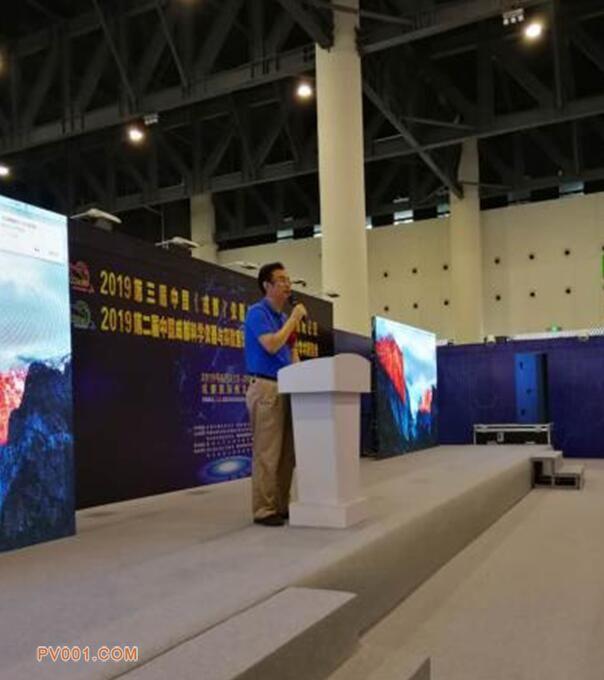 四川省分析测试学会理事长耿萌辉出席开幕式