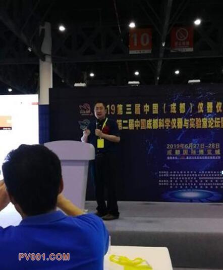 四川大学分析测试中心主任、清华大学博士 吕弋作报告会