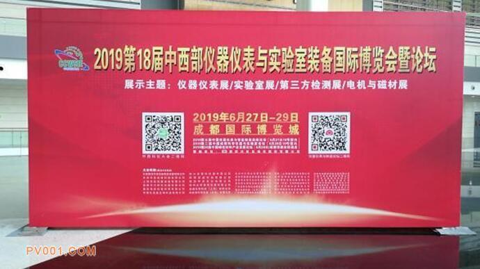 2019成都中西科仪大会-博览会前厅-背景墙