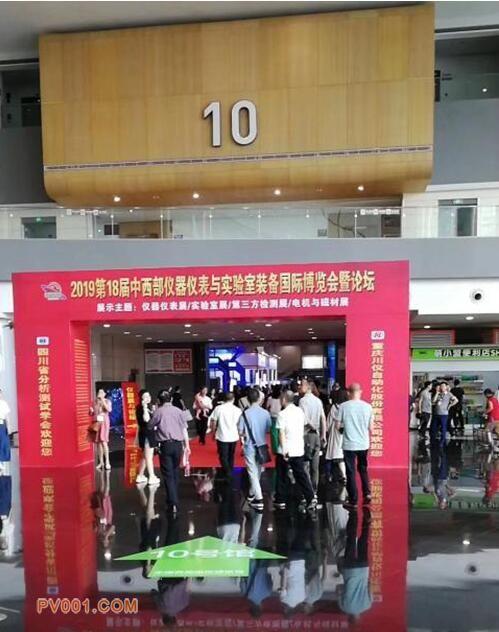 2019成都中西科仪大会于6月27-29日在蓉成功举办