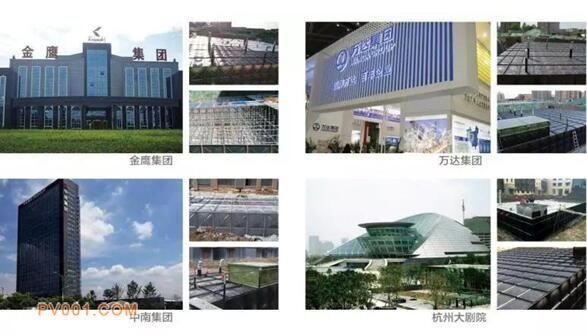 江苏铭星供水设备有限公司-客户案例