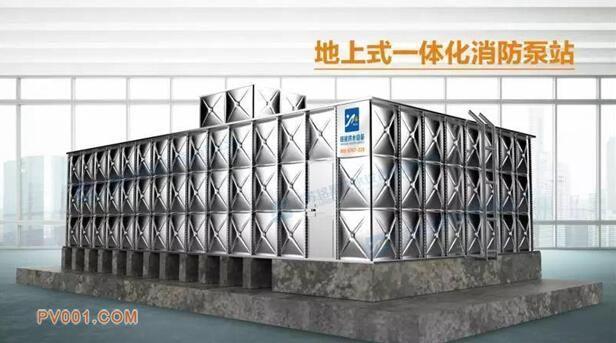 江苏铭星供水设备有限公司地埋式一体化消防泵站