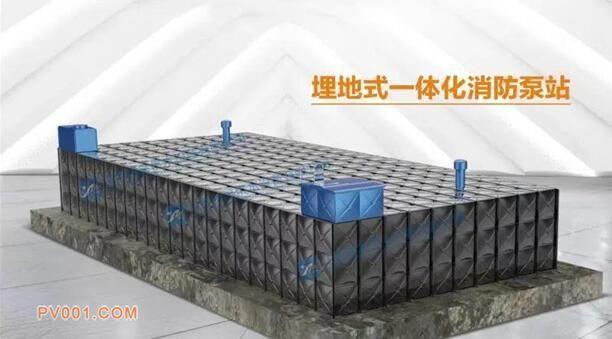 江苏铭星供水设备有限公司地埋式消防泵站