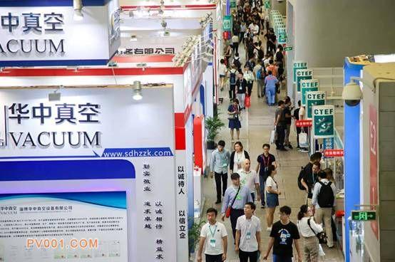 第十一届上海化工装备展圆满闭幕2