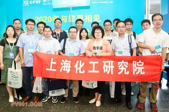 第十一届上海化工装备展圆满闭幕3