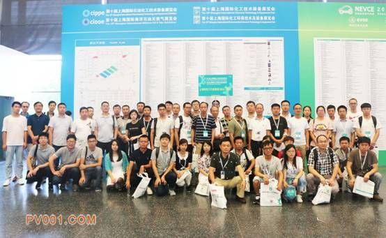 上海化工装备展持续升温,观众预登记增长50%!上海市化工行业协会观展团
