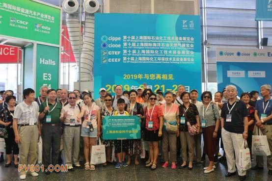 上海化工装备展-上海涂料染料行业协会观展团