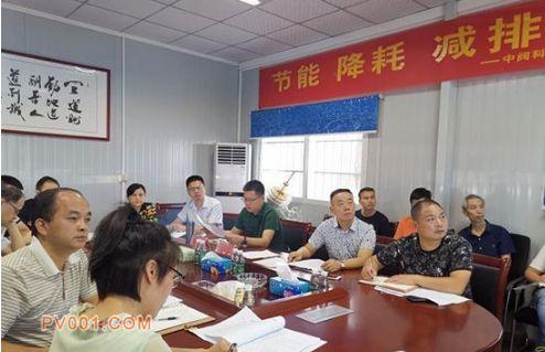 中阀科技(长沙)阀门有限公司举行清洁生产知识培训暨启动会议