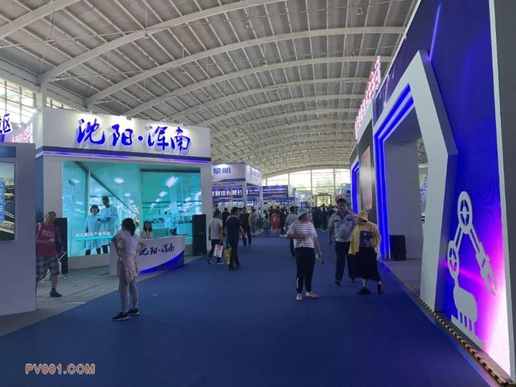 《阀门》杂志应邀参展 2019第十八届中国沈阳国际装备制造业博览会