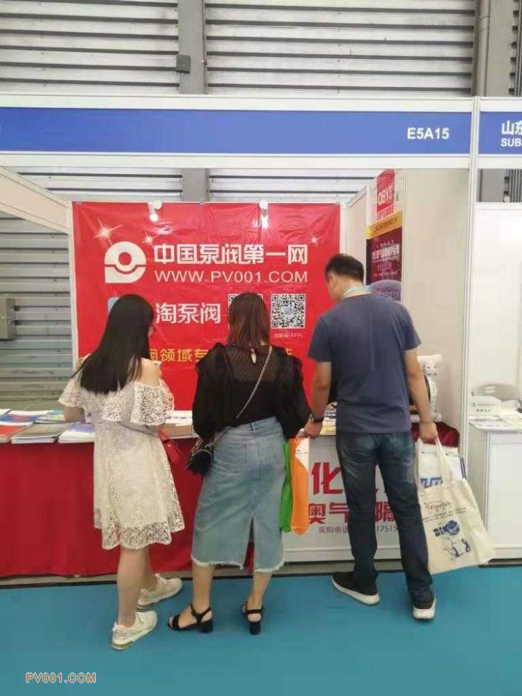 2019(第十八届)中国国际化工展览会-中国泵阀第一网展台2