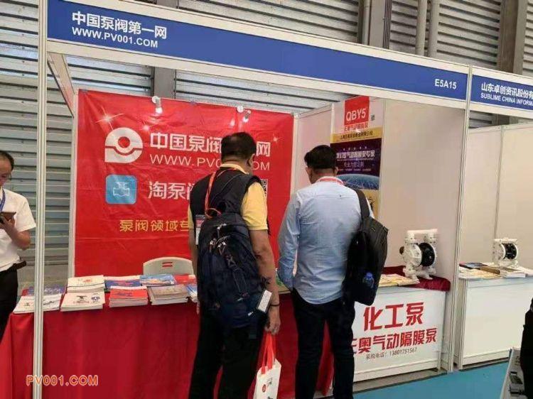 2019(第十八届)中国国际化工展览会-中国泵阀第一网展台