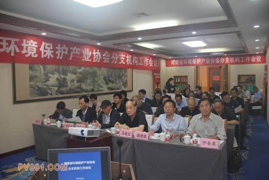 河南省环协携11家专委会助力中原环保展