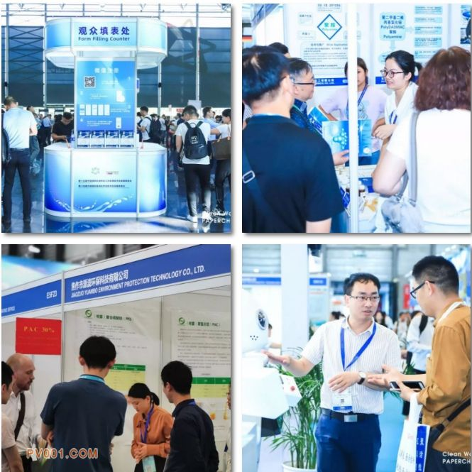 第十五届中国国际石油和化工水处理技术及装备展览会(Clean Water China)胜利闭幕