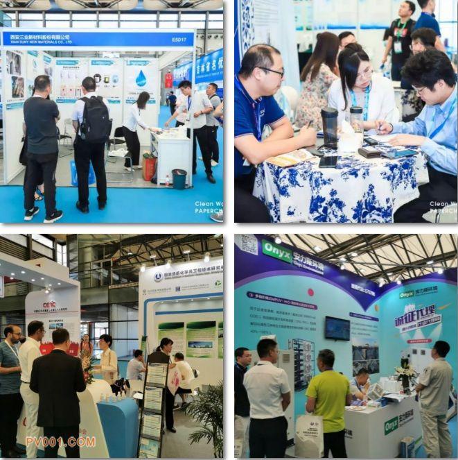 第十五届中国国际石油和化工水处理技术