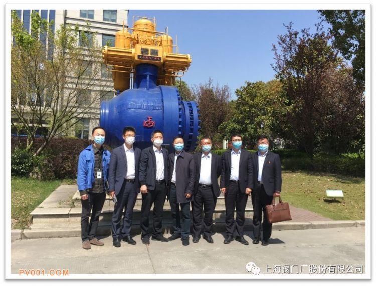 上海阀门厂:新起点、新目标、新发展