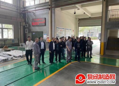 机电集团信息化建设工作推进会在重庆水泵召开