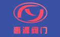惠源品牌图片