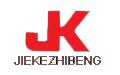 品牌:汉洲泵业