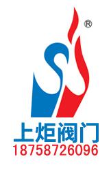 上炬北京赛车pk10开奖品牌图片
