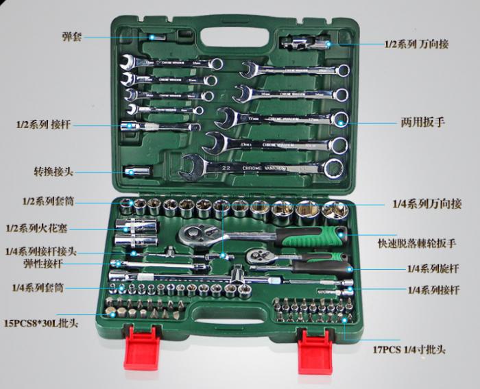 yf-jf33电路板原理图