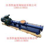 供应防爆单螺杆泵