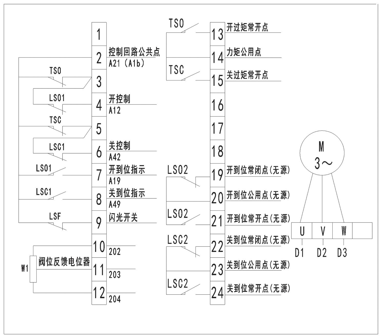 电路 电路图 电子 原理图 1487_1311