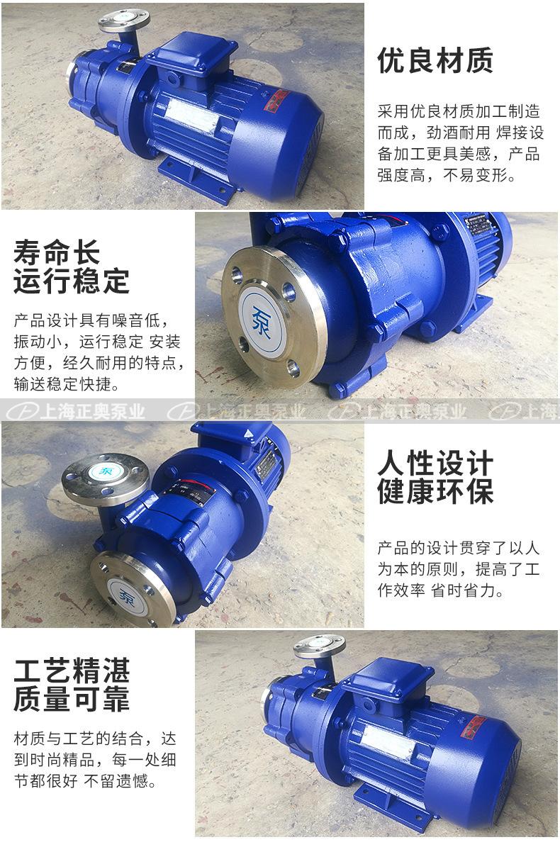 CQ磁力泵-007.jpg