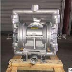 正奥泵业DBY-40L型铝合金电动隔膜泵配丁晴/四氟膜片