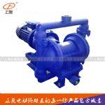 正奥泵业DBY-40P型不锈钢电动隔膜泵配丁晴/四氟膜片
