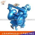 正奥泵业DBY-50Z型电动隔膜泵2寸铸铁法兰电动泵