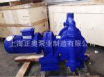 正奥泵业DBY-50P型电动隔膜泵2寸不锈钢法兰电动泵