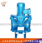 正奥泵业DBY-80型铸铁、铝合金、不锈钢3寸电动隔膜泵