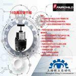 供应美国仙童FAIRCHILD 16型真空调节阀