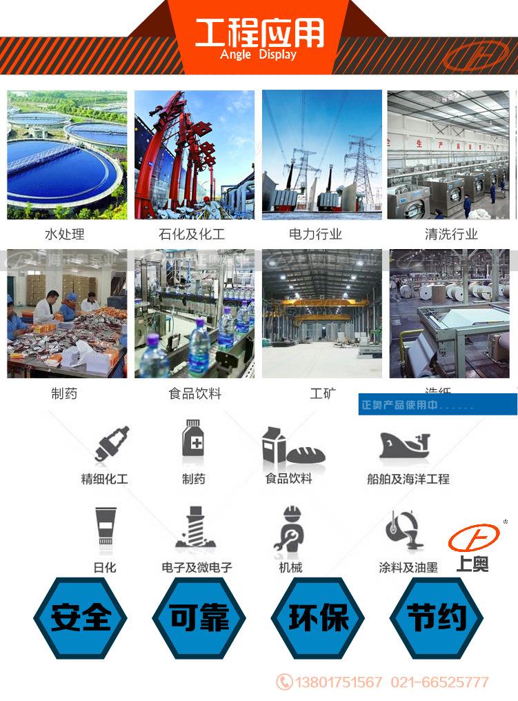 正奥G螺杆泵产品内页17-05