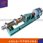 G30-1型304不锈钢卫生级单螺杆泵 不锈钢化工浆料泵