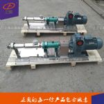 供应G40-1型304不锈钢卫生级单螺杆泵 厂家直销正品保障