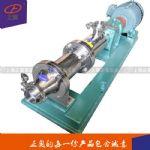 上奥牌G60-1型304不锈钢卫生级单螺杆泵 输送污泥泵