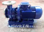 供应单吸式化工泵