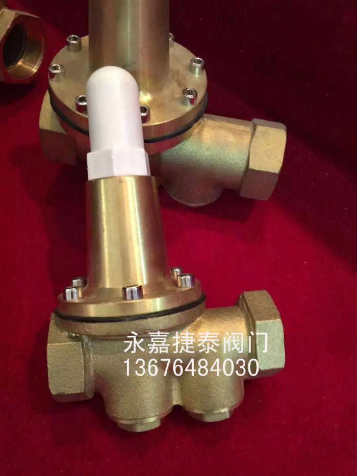 供应 水用减压阀 200p减压阀 全铜丝口减压阀 黄铜减压阀图片