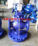 供应斯派莎克减压阀、DP17减压阀、YD43H超大膜片减压阀