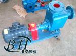 供应100CYZ-40自吸式离心油泵,CYZ防爆自吸泵