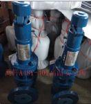 供应A48SH高温高压安全阀 热电厂管道蒸汽安全阀