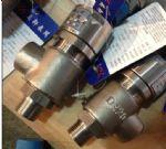 供应A21W A21H A21F A21Y弹簧外螺纹安全阀
