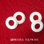QBY5-15/20耐腐蚀隔膜球座/四氟球座隔膜泵密封座