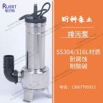 供应不锈钢高温污水泵 SS304不锈钢污水泵轻型 无堵塞潜水