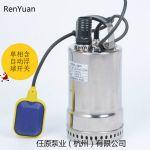 供应任原泵业小型潜水泵 QDN单相全自动潜水泵不锈钢